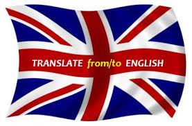 превод на английски - знаме