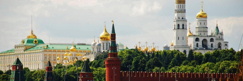 преводи руски език